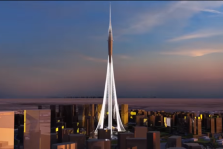 the-tower-emaar-dubai-creek-harbour