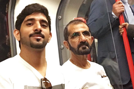 sheikh hamdan sheikh mohammed london train