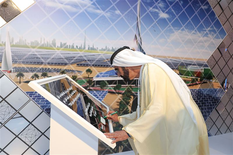 largest solar power panel project dubai