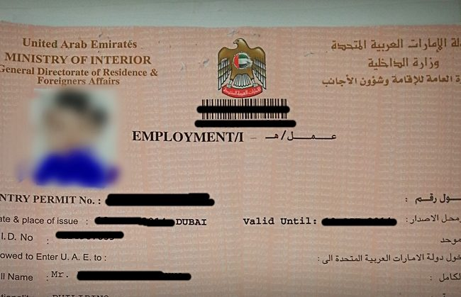 uae employment visa application